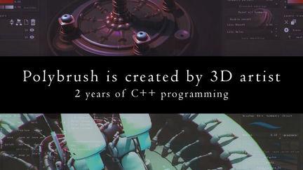 Polybrush Beta - Trailer