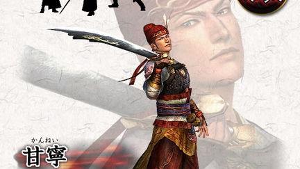 Gan Ning