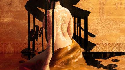 Ink (nudity)