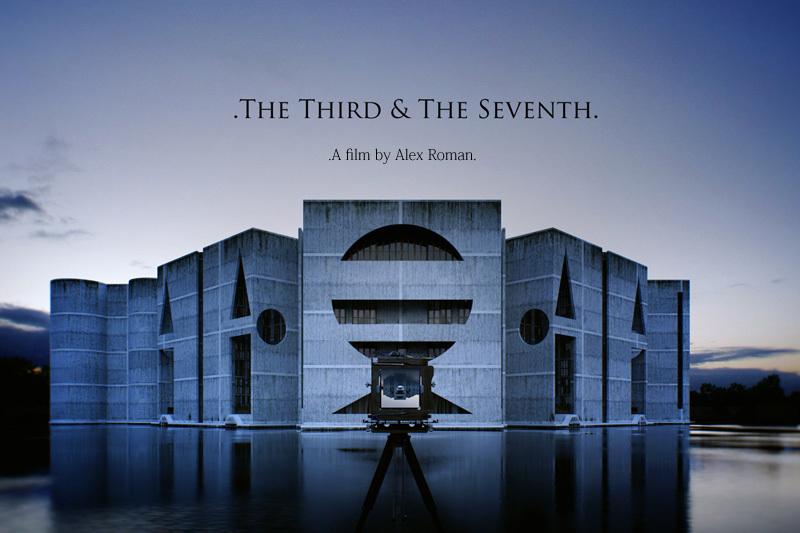 Thirdseventh the third and the se 1 d5f4ac6b mxiq