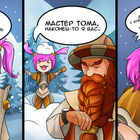 Lineage 2 russian comics